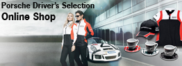 Porsche Driver's Selection online shop.
